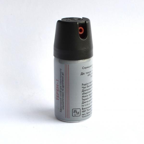 Газовый баллончик Терен-1 (маленький)