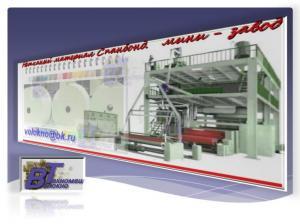 Фото Спанбонд оборудование Спанбонд оборудование.  3200мм
