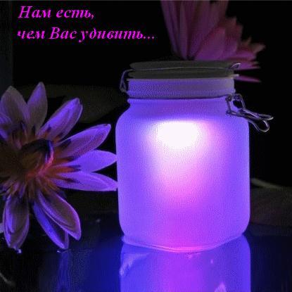 Светильник Радуга (7 цветов)