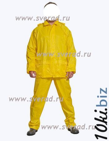 Костюм защитный купить в Туле - Грузоперевозки с ценами и фото