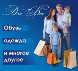 Фото Наружная реклама Вывески