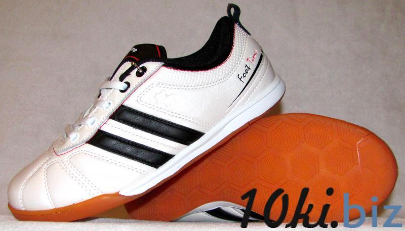 Бампы Foot-time белые купить в Житомире - Спортивные товары