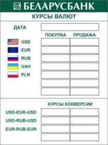 Фото Наружная реклама Стенды