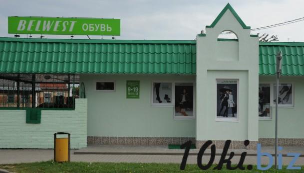 Перфорированная сетка купить в Беларуси - Реклама в печатных изданиях