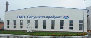 Фото Наружная реклама Объемные буквы