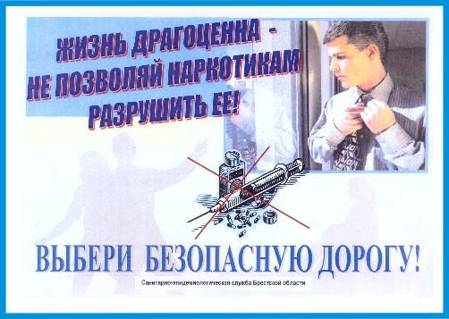 Санбюллетни