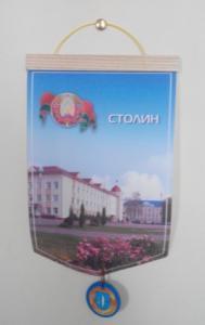 Фото Сувенирная продукция Вымпел