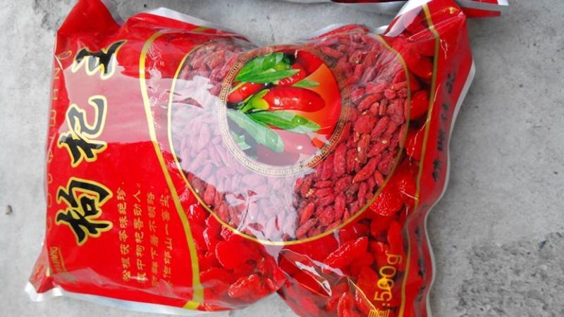 ягоды Годжи 500 гр