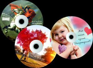 Фото Полиграфия Печатьна дисках