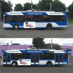Фото Наружная реклама Оклейка транспорта
