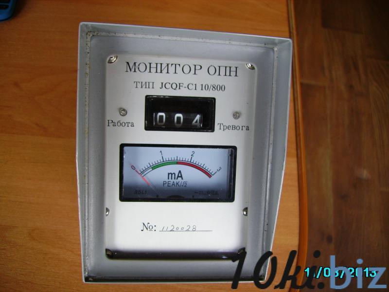 регистраторы срабатывания опн JCQF-C1 10/800 и РС-1М-2УХЛ1 купить в Чернигове - Оборудование для электроснабжения