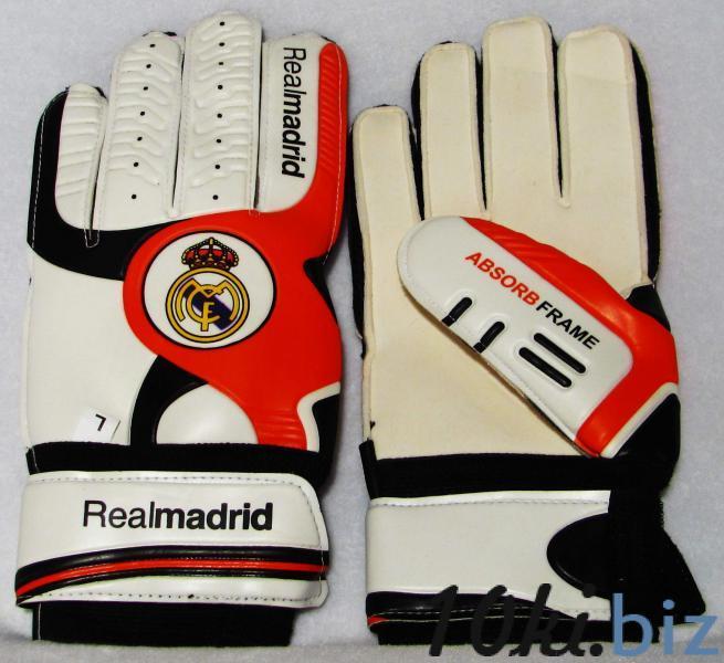 Печатки вратарскиe Real Madrid 3762-01 купить в Житомире - Спортивные товары