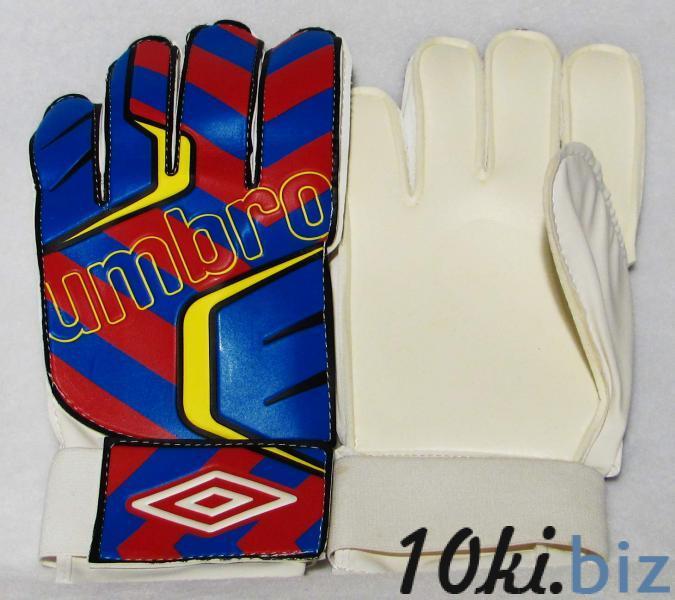 Печатки вратарскиe UMB fb-840 сине-бордовые   купить в Житомире - Спортивные товары
