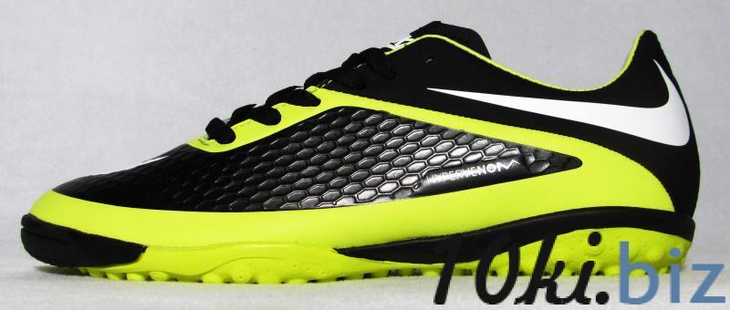Сороконожки Nike Hypervenom черно-салатовые  купить в Житомире - Спортивные товары