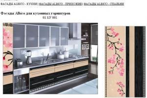 Фото Каталог кухонь, Кухни Albico Кухня Albico 1