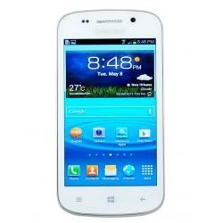 Samsung S7 wifi, Android 4.1 (2 sim) (белый) (код:387)