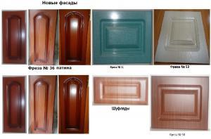 Фото Каталог кухонь, Фасады МДФ Фасады из МДФ-16мм