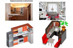 Фото Каталог кухонь, Однокомнатная в 5 ти этажке Однокомнатная в 5 ти этажке