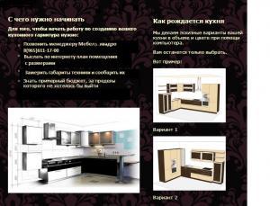 Фото Каталог кухонь, Кухни с акриловами фасадами АГТ Заказ кухонь