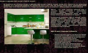 Фото Каталог кухонь, Кухни с акриловами фасадами АГТ Фасады из акриловых панелей АГТ