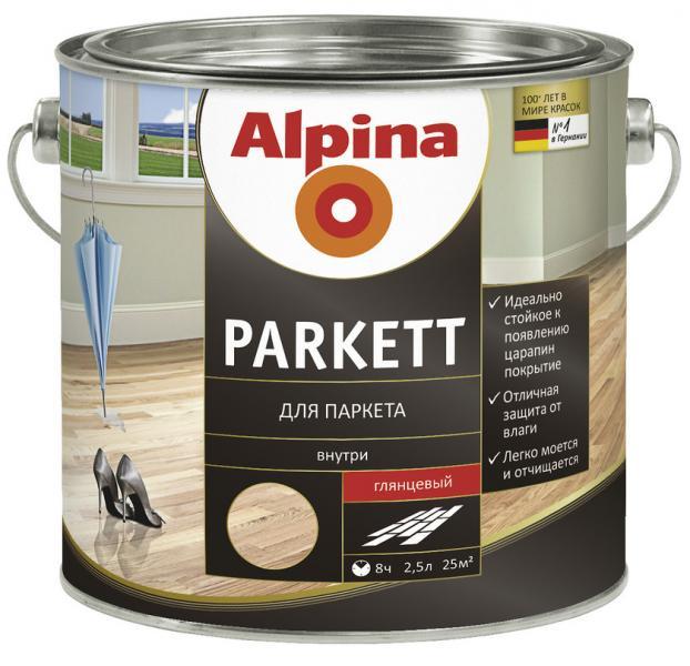 Алкид.лак Alpina Parkettlack Seidenmatt  XRUP  2.5L