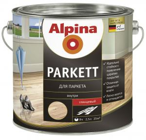 Фото Лаки Alpina Алкид.лак Alpina Parkettlack Seidenmatt  XRUP  2.5L