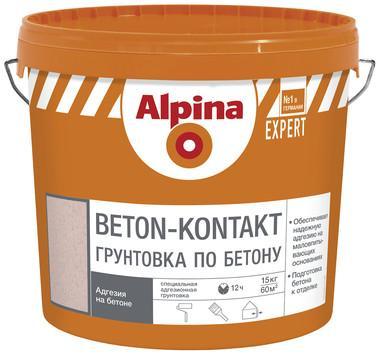 Грунтовка НВ П 1 Д Alpina EXPERT Beton-Kontakt  15 кг