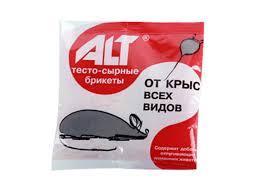 АЛТ тесто-сырная приманка от крыс и мышей 160 гр