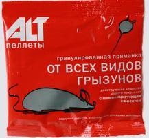 Фото Средства от грызунов «ALT пеллеты»  гранулированная приманка от всех видов грызунов 50 гр
