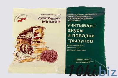 «К_с» от домовых мышей  100 гр. Химические средства от грызунов в России