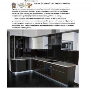 Фото Каталог кухонь, Цены на кухню Цены на кухню 1