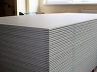 Компания СТРОЙ - ТРЕЙД  предлагает материалы для ремонта квартир и домов.