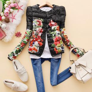Куртка ХИТ  Осень Весна