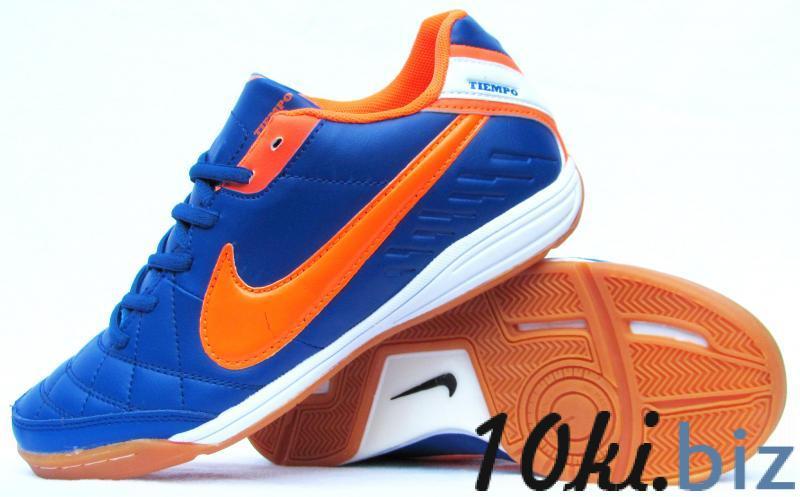 Бампы Nike Tiempo  сине-оранжевые   купить в Житомире - Спортивные товары