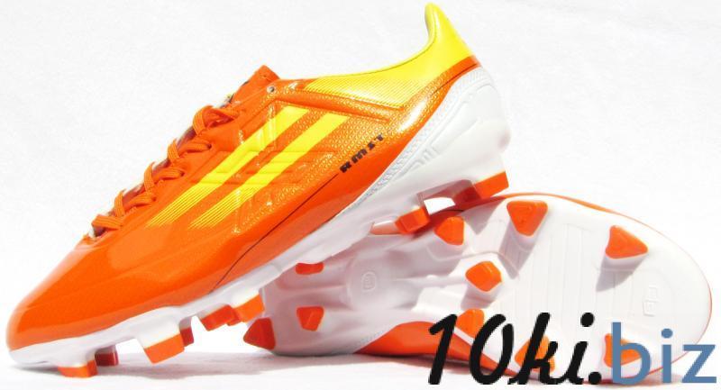 Бутсы Adidas оранжево-желтые
