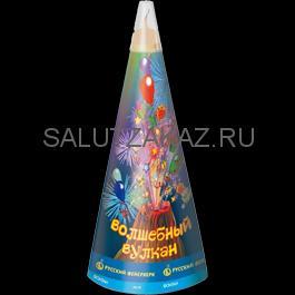 """Фонтан """"Волшебный вулкан"""" - 5метров - (50сек)"""