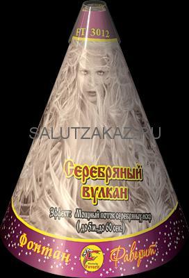 """Фонтан """"Серебрянный Вулкан"""" - 5метров - (1мин10сек)"""