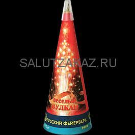 """Фонтан """"Веселый вулкан"""" - 5метров - (1мин)"""