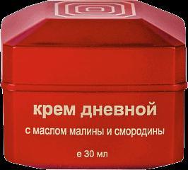 Крем дневной SPF -8 (c экстрактом малины),30 мл