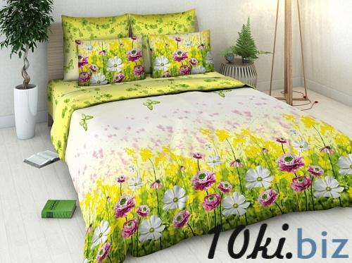 Василиса 1,5 Солнечный рассвет Комплекты постельного белья в России
