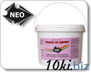Огнезащитная краска вд-ак-502 ов (neo).