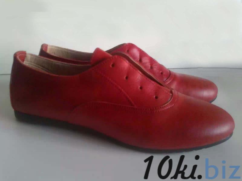 туфли купить в Житомире - Туфли женские
