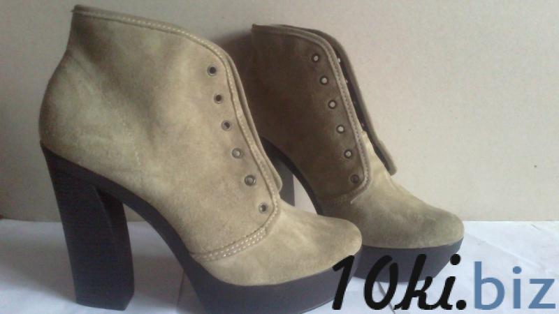 ботильоны купить в Житомире - Женская обувь