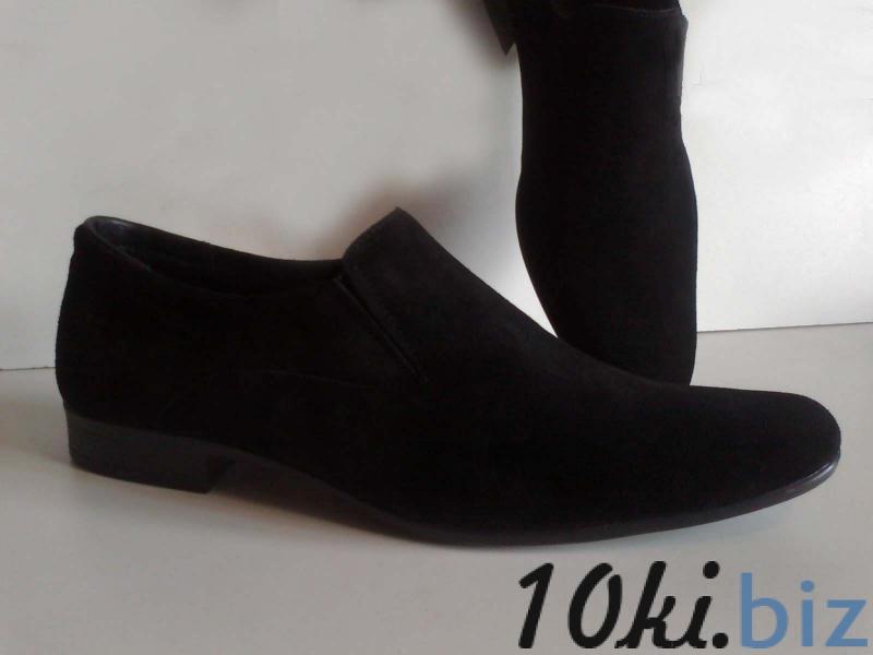 туфли купить в Житомире - Мужская обувь