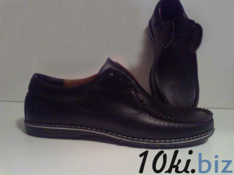 топсайдеры купить в Житомире - Мужская обувь