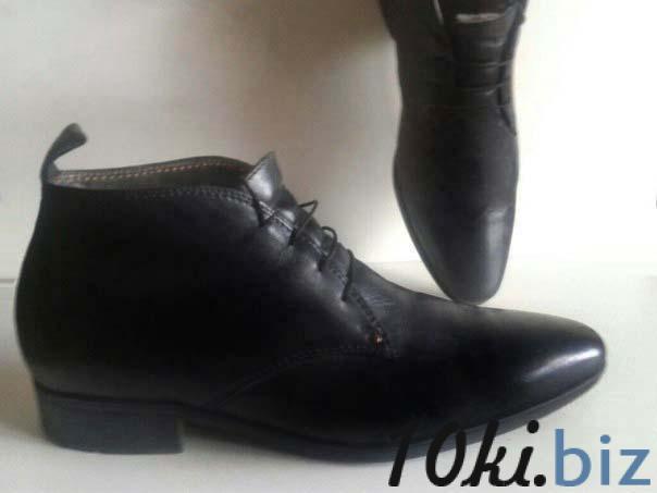 ботинки на меху купить в Житомире - Мужская обувь