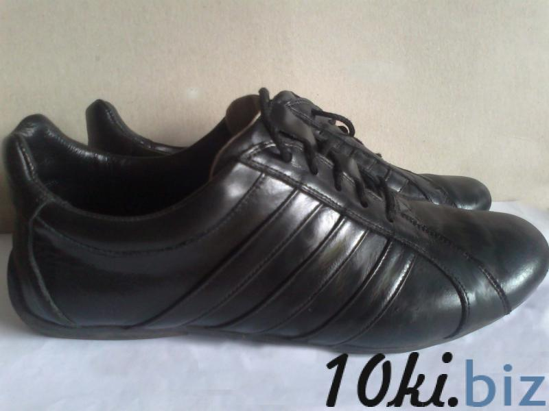 кроссовки купить в Житомире - Мужская обувь