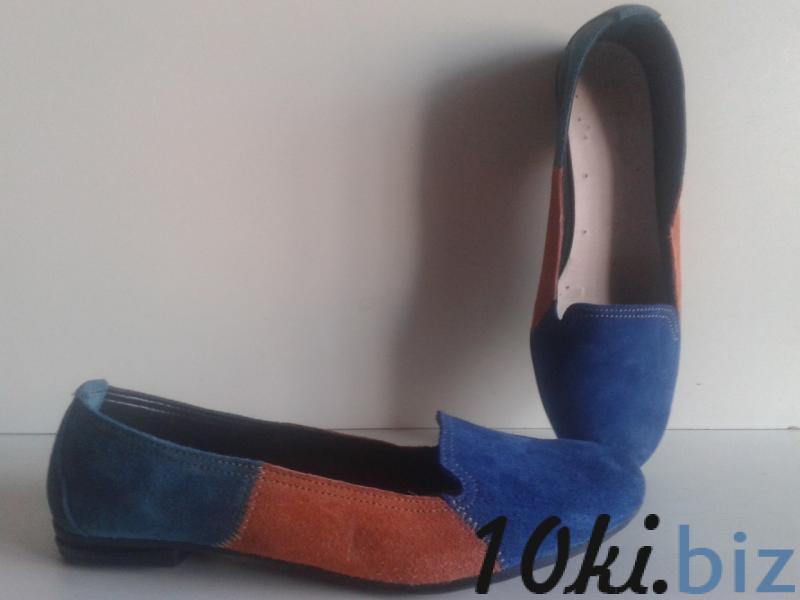 балетки купить в Житомире - Женская обувь