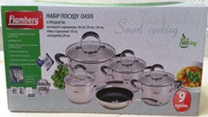 Набор посуды Oasis 9 предметов
