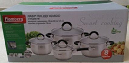 Набор посуды Adagio 8 предметов